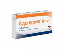 Аденурик, табл. п/о пленочной 80 мг №28