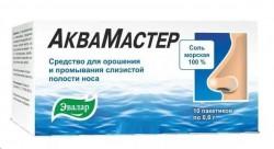 Средство, 0.6 г №10 Аквамастер для орошения и промывания слизистой полости носа (соль морская 100%)