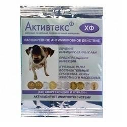 Салфетки, Активтекс №10 ХФ с хлоргексидином и фурагином