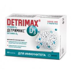Детримакс Витамин Д3, табл. 230 мг №60