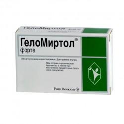 Геломиртол форте, капс. 300 мг №20