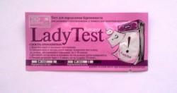 Тест для определения беременности, Леди тест