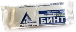 Бинт стерильный, р. 5мх10см