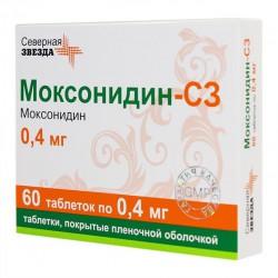 Моксонидин-СЗ, табл. п/о пленочной 0.4 мг №60