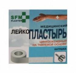 Лейкопластырь, Сфм хоспитал р. 2смх250см №1 на тканевой основе