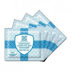 Салфетки спиртовые для инъекций, Асептика р. 60ммх100мм №400