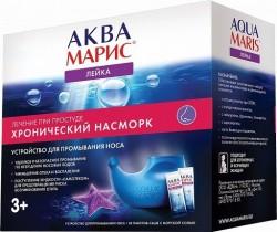Устройство для промывания носа, Аква Марис 330 мл + средство с морской солью №30